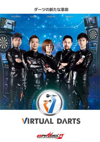 VIRTUAL DARTS